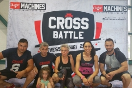 Στο Cross Battle 2016 το Kinesis-Gym